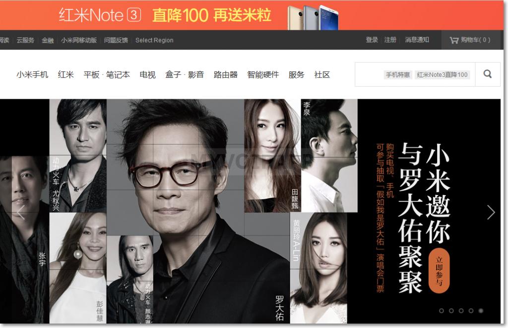 小米用台湾艺人做宣传