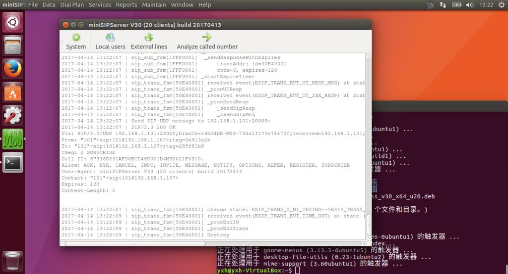 Ubuntu 17.04截图