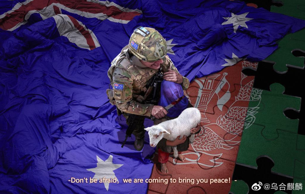 澳洲军队残杀阿富汗儿童