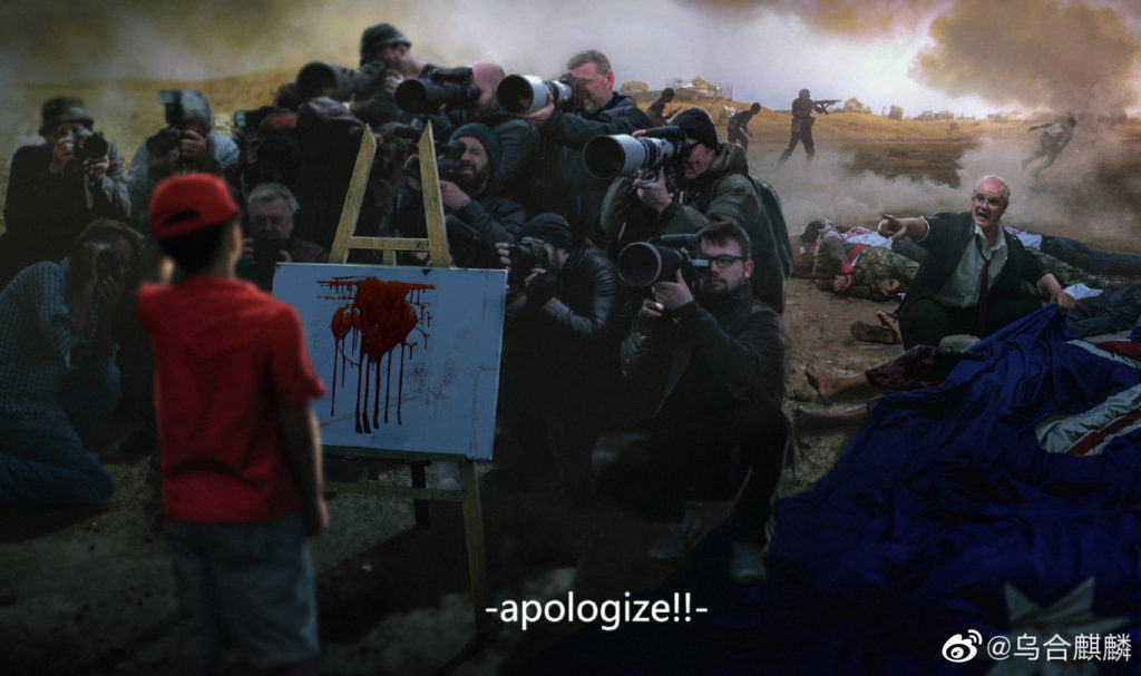 澳洲总理莫里森要求道歉