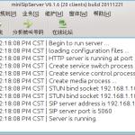 Ubuntu/Linux系统中最容易使用的IPPBX服务器软件