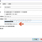 对接中国电信IMS网络